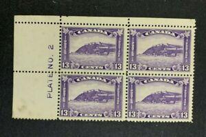 Canada Stamps #201 Plate Block Mint No Gum