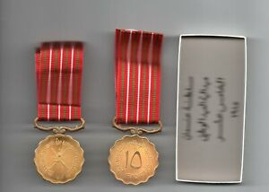 OMAN 15TH ANNIVERSARY . GENUINE ORIGINAL ISSUE FULL-SIZE MEDAL.WITH RIBBON