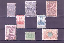 Belgium Scott #s 78, 79, 80, 103, 105, B30, J3 & Q34 Stamps Set of 8 MLH