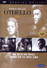 The Tragedy of Othello (1952) / Orson Welles / Robert Coote / DVD SEALED