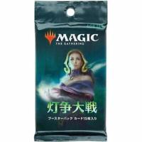 Magic: The Gathering MTG Magic The Gathering WAR of The Spark Booster Box