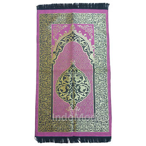 Extra Thin Gold Pink Ornamental Vines Salat Namaz Mat 65 x 114cm