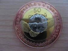 BURYATIA Republic 2014 50 rubel roubel Buriatia #16.1638
