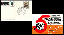SCI FONDO MARCIALONGA MOENA CAVALESE PREDAZZO FONDO 1975 CARTOLINA CANAZEI RARA