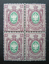 Russia 1883 #37 MNH OG Russian Imperial Empire Coat of Arms Block of 4 $999.00!!