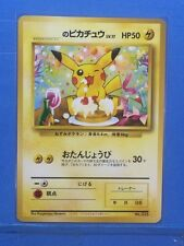 _'s Pikachu Happy Birthday Promo Nattawake Pokemon card Japanese Rare M-NM F/S