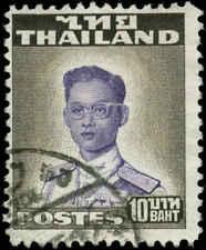 Thailand Scott #294 Used