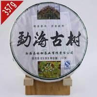 2008 yr Linsong Menghai Ancient Trees Raw Pu'er Cake Sheng Puer Tea Shen Pu erh