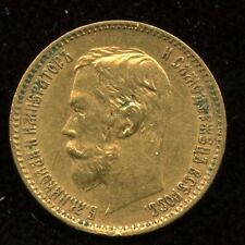 Russia 1900 Nicholas II 5 Roubles Gold Coin