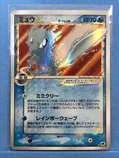 Pokemon card Japanese Mew Gold Star Delta Unlimited Rare
