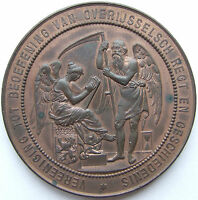 Medaglia Olanda 1895 IN Uncirculated (UNC) 72 Grammi