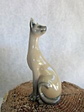 Franklin Mint Curio Cabinet Cat - Valencia Cat - 1988