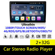 """9"""" Android 6.0 1080p 2din Car Stereo Radio Player GPS 2 32g WiFi Touch Screen"""