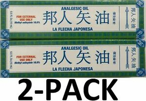 La Flecha Japonesa Analgesic Oil 0.5 Fl oz (15 Ml) -2-Pack