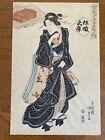 UTAGAWA KUNISADA Japanese Woodblock Print 19th C. Geisha Toyokuni Antique