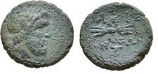 Ancient Greece 187-168 BC MACEDON BOTTIAIA PHILIP V ZEUS THUNDERBOLT