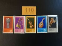 Germany DDR - 1971 - Musical Instruments in Markneukirchen Museum. MNH
