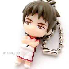Teppei Kiyoshi Kuroko no Basuke 3Q mini Figure Key Chain Authentic BANDAI Japan
