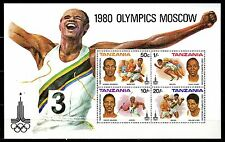 Tanzania - 1980 Olympic games Moscow - Sc. 160a MNH