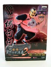 Dragon Ball Z TAO PAIPAI SCultures Figure Colosseum Tenkaichi 2 Banpresto USED