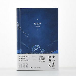 1pcs blue A6 Constellations Journal Cute Personal Diary Agenda Notebooks