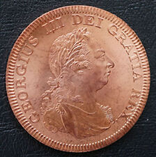 Copper Central American Coins