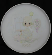 Vintage Precious Moments Plate beauty of Christmas Tree 1994 Love Ornaments Girl