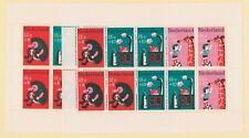 Netherlands Scott B431a Children and Animals MNH Souvenir Sheet