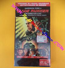 film VHS BLADE RUNNER Harrison Ford sigillata SPEAK UP inglese (F96) no dvd