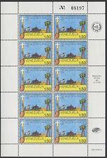 Venezuela 1985 MNH Sheet | Scott 1332 | Blanco 2278 | Pascua City Bicent.