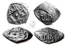 PALERMO-Sicilia (Normanni-Ruggiero II) KHARRUBA