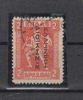 K3794/ GREECE – TURKEY OFFICE – MI # 13 II USED – CV 145 $