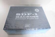 [RARE & BRAND NEW] SDF-1 Macross Premium Finish Ver.  1/3000 Scale ARCADIA