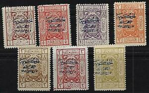 SAUDI ARABIA 1925 THREE LINE OVPT IN BLUE ON MECCA ARMS SET OF 7 SG 105 106 108