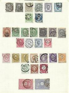 Japan stamps Collection of 31 CLASSIC stamps HIGH VALUE!