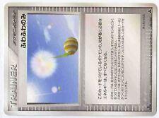 PROMO POKEMON JAPANESE N° 015/016 BAIE MOLLETONNEE