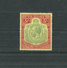 NYASALAND-B.C.A. 1927 5s SG 112 MLH