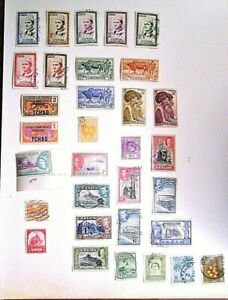 MOROCCO and Other Countries, 1912 - , Lot of (32) Used & Unused, Hinged Stamps