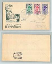 Curiosity Cover Box- Morocco, Tangier FDC? 1957