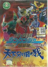 DVD Samurai Sentai Shinkenger The Movie + Free Shipping (A02)