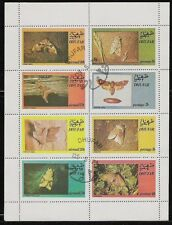 Dhufar (State of Oman) sheet of 8 Moth Stamps, butterfly CTO Trucial State bogus