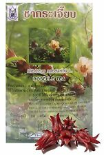 Roselle Hibiscus 200 Sachet Herb ORGANIC Healthy Tea Herbal Lower Blood Pressure