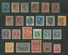 Venezuela: Lot of 23 stamps of the first centenary news mint NH, hinged,. VE2425