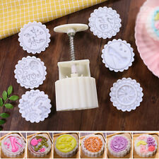 Mooncake Moon Cake Round Mold Mould 100g Flowers Plants 6 Stamps