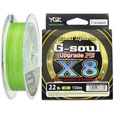 *YOZ-Ami YGK PE line G Seoul X8 upgrade 150m 1 No. 22lb 8 this green