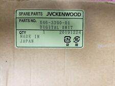 Kenwood TS-990S DIGITAL UNIT X46-3390-01