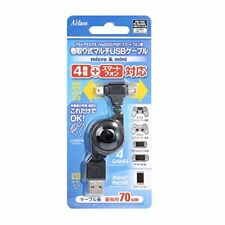 Ps4 / Ps3 / Psvita2000 / Psp / Smartphone For Retractable Multi Usb Cable Micro