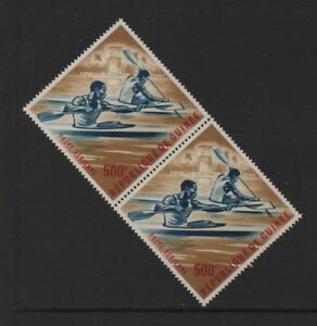 GUINEA 1963 AIR. SPORTS 500f. TOP VALUE (CANOEING) *VF MNH PAIR*