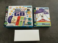 DANCE DANCE REVOLUTION GB GBC GAME BOY COLOR GAMEBOY JAP