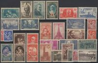 BR141323/ FRANCE / LOT YEAR 1939 MINT MNH CV 353 $